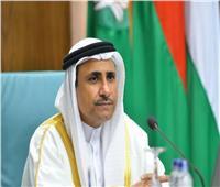 البرلمان العربي يُثمِن مخرجات القمة الثلاثية المصرية الأردنية الفلسطينية