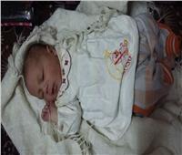 إيداع طفلة حديثة الولادة ملقاة في القمامة دار رعاية