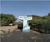 أهالى قرية الشرق سمهود يطالبون برصف الطريق الرئيسي