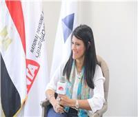 المشاط: مشاركة البنوك الدولية في منتدى التمويل الإنمائي يؤكد الدور الريادي لمصر