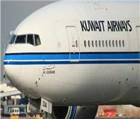 5 سبتمبر أول رحلات الخطوط الكويتية لمصر