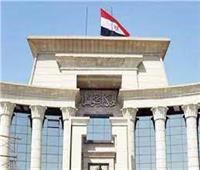 عدم اختصاص المحكمة الدستورية بنظر الطعن على لائحة جمعية أهلية