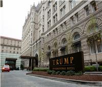 بسعر خيالي  ترامب يستعد لبيع فندقه الشهير في واشنطن