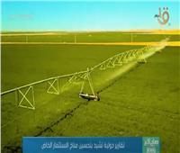 تقارير دولية تشيد بتحسين مناخ الاستثمار الخاص في مصر | فيديو