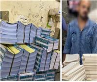 ضبط مسؤول بأحد مؤسسات الطبع والنشر لبيعة الكتب الدراسية بباب الشعرية