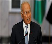 أبوالغيط يؤكد أهمية استكمال مسار الاندماج الاقتصادي العربي