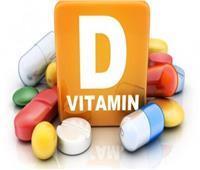 دراسة: «فيتامين د» يبعد أخطر مشكلة خطيرة تصيب القولون والمستقيم