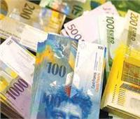 الفرنك السويسري يرتفع في ختام التعاملات البنكية