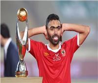 سر خروج حسين الشحات من قائمة المنتخب أمام الجابون   خاص