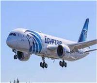 اليوم «مصر للطيران»تسير 76 رحلة دولية لنقل 9527 راكبا