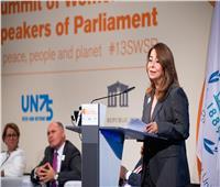 غادة والي أمام رئيسات البرلمان: هناك حاجة لتكثيف جهود تمكين المرأة حول العالم