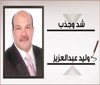 أبواب الخير لكل المصريين
