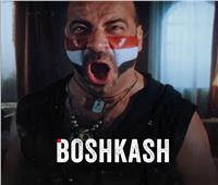 محمد سعد: ادعم بوشكاش لتدريب المنتخب.. وهجبلكم كأس العالم في تاكس