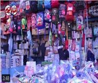 العام الجديد | تعرف على أسعار الأدوات المدرسية في سوق «الفجالة» | فيديو