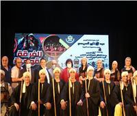 «قصور الثقافة» تبهر الجمهور ضمن فعاليات عاصمة الثقافة المصرية