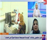 عضو القومى للمرأة: النساء شهدن نقلة نوعية بعهد الرئيس السيسي
