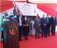 وزيرة البيئة: منظومة النظافة الجديدة بالقاهرة تعتمد على الجمع السكني