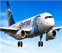 غدا مصر للطيران تسير 53 رحلة دولية «لندن و موسكو» أبرز الوجهات