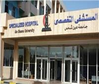 بعد تكليف الرئيس.. مستشفيات عين شمس: نرتب استقبال «كريم» على أعلى مستوى