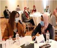 «القومى للمرأة» ينظم ورشة عمل حول تقديم الدعم