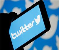 «تويتر» تتيح خاصية إزالة بعض المستخدمين دون حظرهم