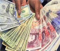 انخفاض أسعار العملات الأجنبية أمام الجنيه المصري في بداية تعاملات اليوم