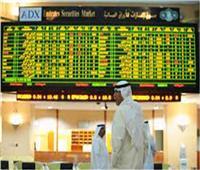 بورصة أبوظبي تختتم بارتفاع المؤشر العام للسوق رابحًا 89.53 نقطة