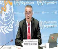 «الصحة العالمية» تطالب بتأجيل الجرعات الإضافية للقاحات كورونا