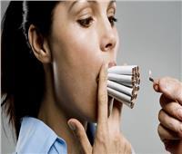 دراسة: السيدات المدخنات أكثر عرضة للإصابة بسرطان المثانة