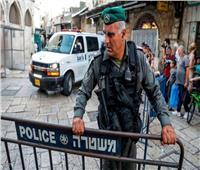 إصابة شرطي إسرائيلي في عملية طعن بالقدس