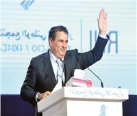 زعيم «التجمع الوطني للأحرار» بالمغرب| نسعى لأغلبية قوية دون الرجوع للماضي