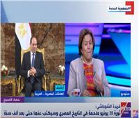 فريدة الشوباشي: مصر تصدت لكل محاولات التخريب والتفكيك | فيديو