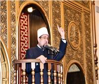 «حق الوطن والمشاركة في بنائه».. موضوع خطبة الجمعة المقبلة