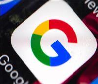 «جوجل» تتيح رسميًا لمستخدميها خاصية الوضع المظلم في المتصفحات
