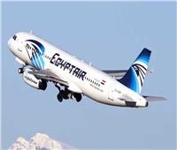 غدا.. مصر للطيران تسير 17 رحلة داخلية و5 رحلات شحن جوي