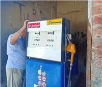 ضبط 900 لتر بنزين داخل متجرين بدون ترخيص في مركز أبو كبير