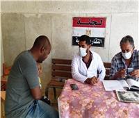 توقيع الكشف الطبي المجاني على 2254 مواطنًا بقرى أسوان