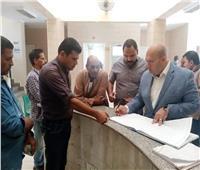 نائب محافظ الجيزة يتفقد أعمال تطوير المركز الصحي بالعياط| صور