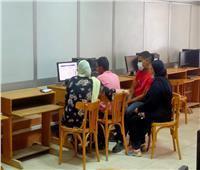 التعليم العالي: إعلان نتائج الطلاب الذين تقدموا للالتحاق بالجامعات الأهلية