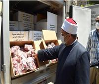 «الأوقاف»: توزيع 11 طن لحوم أضاحي غدًا