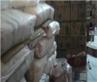 ضبط طن سكر تموين قبل بيعه بالسوق السوداء في الغربية