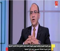 لجنة مكافحة كورونا: مصر أقل دولة في نقص الأدوية.. وجميع اللقاحات آمنة