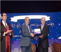 الجامعة المصرية للتعلم الإلكتروني تُكرم رئيس جامعة الأزهر