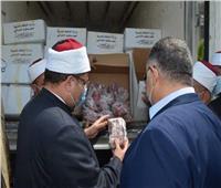 «الأوقاف» توزيع 15طن لحوم أضاحي على 4 محافظات.. غدًا الثلاثاء