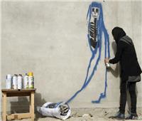 «مالينا» و«شمسيه»  تلهبان الجدران بجرافيتى لنصرة المرأة الأفغانية