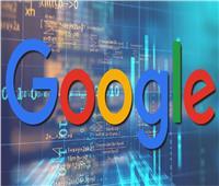 «جوجل» تقدم بعض بيانات مستخدميها إلى حكومة «هونج كونج»