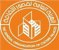 «مبادرة حياة كريمة.. وأثرها على تنمية قرى مصر».. مسابقة بحثية بقصور الثقافة