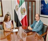 سفير المكسيك يروي تفاصيل مشاركة مصر في إجلاء مواطنين من أفغانستان لمكسيكو