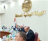 المفتي : الاستراتيجية الوطنية لحقوق الإنسان تعبر عن مدى احترام الإنسان وحفظ كرامته