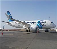 لإنقاذ حياة راكب..هبوط اضطراري لطائرة مصر للطيران بأثينا
